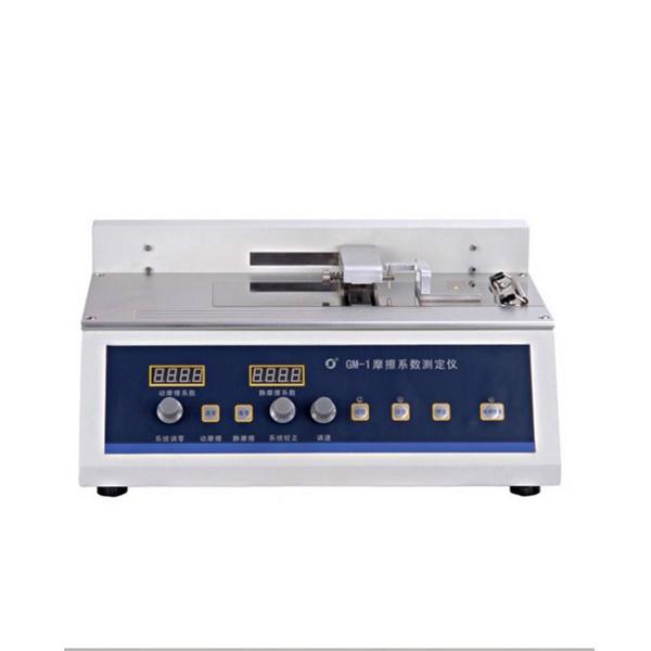 硅芯管动摩擦系数试验机
