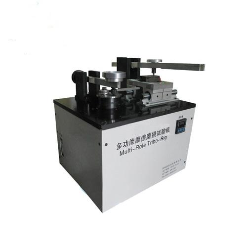 MRTR-1多功能摩擦磨损试验机